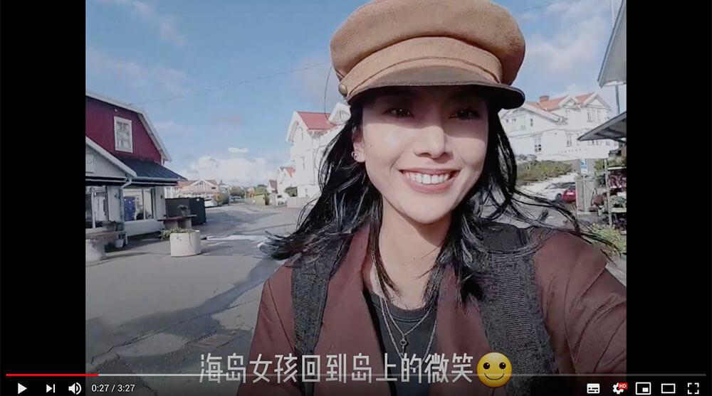 med BlueberryPie – kinesisk influencer | September 2020
